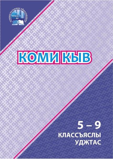 phahpeich.keeve.udmurtlift.ru